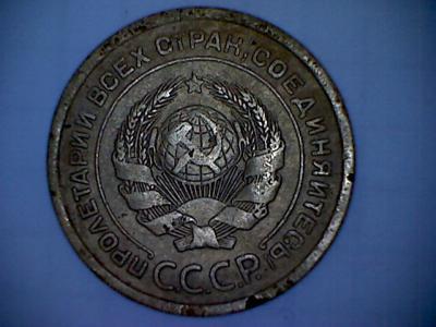 5 коп 1927 л.ст.шт.1.11.jpg
