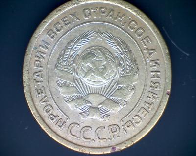 5 1927 л.ст. (750x600).jpg