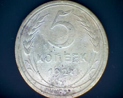 5 1927 о.ст. (750x600).jpg