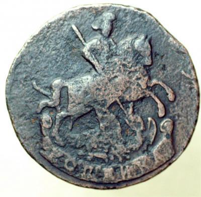 1-1795-бб-ав.jpg