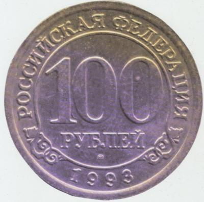 IMG     монета.jpg