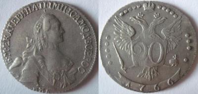 20 коп 1766 ММД.JPG