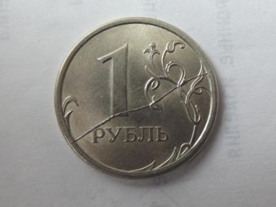 монеты на аук 1 040.jpg