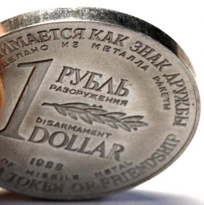 1 рубль-доллар ОБЫЧНЫЙ.jpg