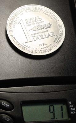 1 рубль-доллар ОБЫЧНЫЙ+.jpg