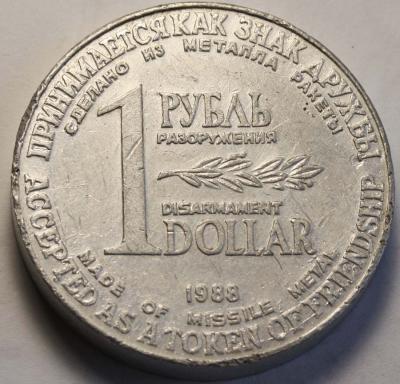 1 рубль-доллар ТОЛСТЫЙ-.jpg