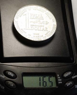 1 рубль-доллар ТОЛСТЫЙ+.jpg