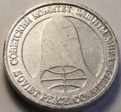 1 рубль-доллар ТОЛСТЫЙ=.jpg