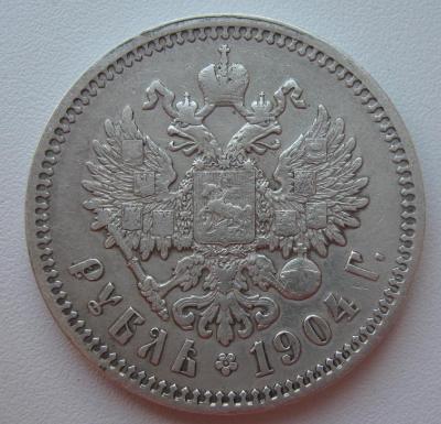 1_1904.JPG
