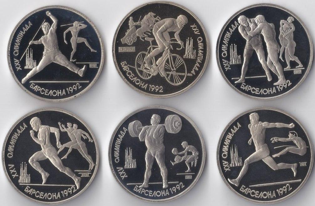 Торги по представленной на фото монете состоялись на аукционе