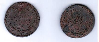 5 коп 1791 и 1793 (передатировка).jpg