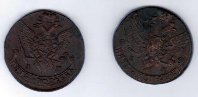 5 коп 1791 и 1793 (передатировка)1.jpg