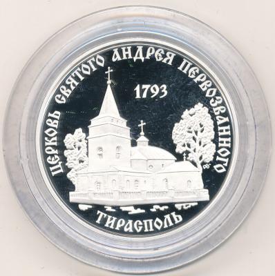 Церковь Андрея 2012_0001.jpg