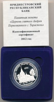 Церковь Андрея 2012_0003.jpg