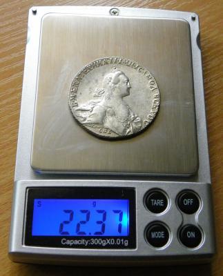 монета на весах.jpg
