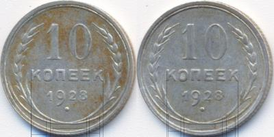 10k_1928_3_4.jpg