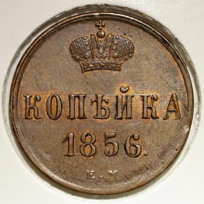 156r.jpg