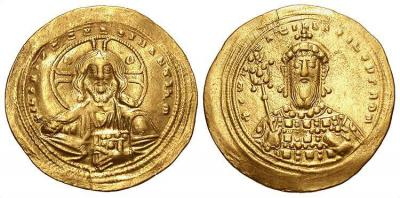 Гистаменон Константина VIII 4298.jpg