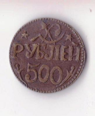 rusija 500.jpg