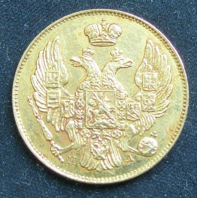 3 рубля 1.JPG