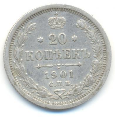 20.1901.1.jpg
