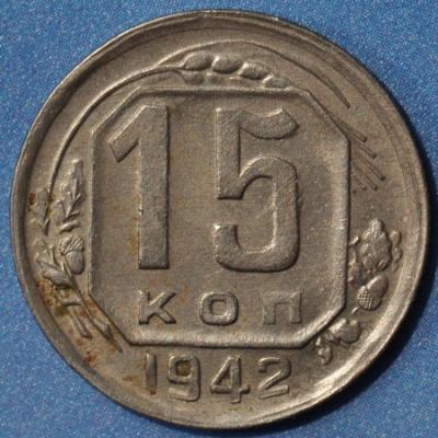 15-1942р.jpg