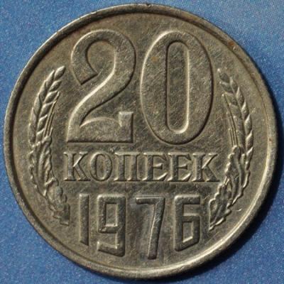 20-1976р.jpg