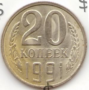 20.91.jpg