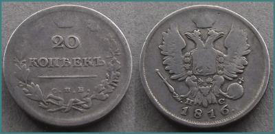 20-1816цфн.jpg