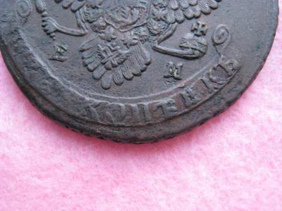 1790 3.JPG
