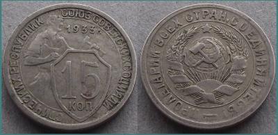 15-1933-ф54для цфн.jpg