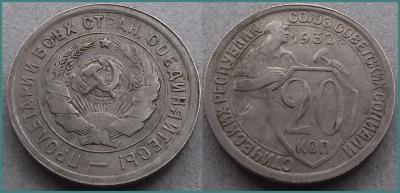 20-1932-ф24для цфн.jpg