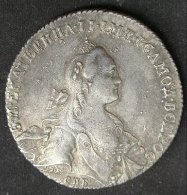 Екатерина 1.JPG