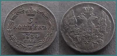 5-1834-1.jpg