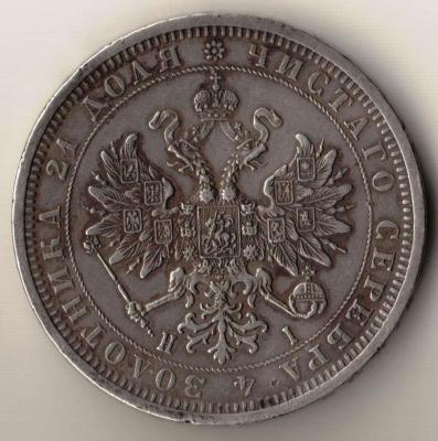 100.1877 а.JPG
