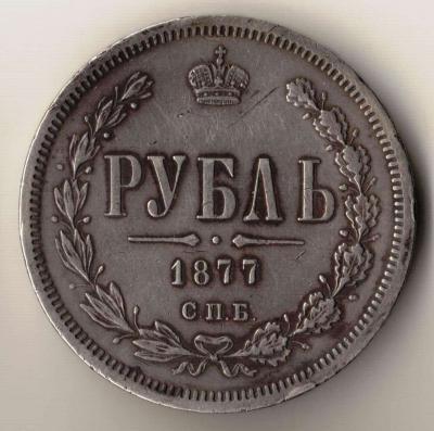 100.1877.JPG