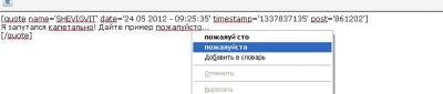 post-13108-133787100456_thumb.jpg