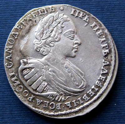 1-1721 Пр.jpg