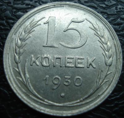 15-30.jpg