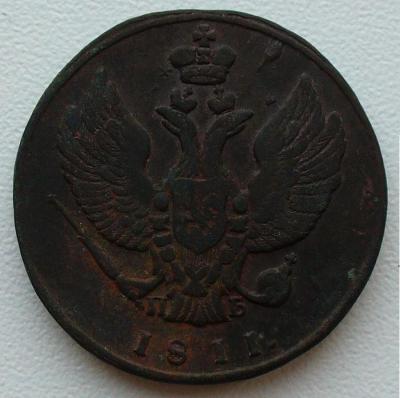 1811 1.JPG