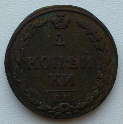 1811 2.JPG