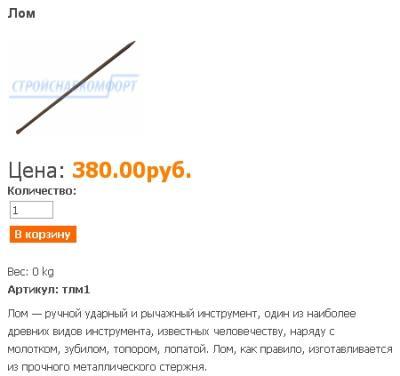 post-2990-133811175391_thumb.jpg