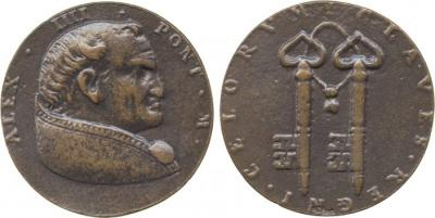 25 мая 1261 года умер Александр IV (папа римский).jpg