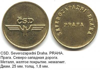 ČSD. Severozápadní dráha. Praha.jpg