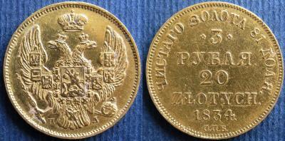 3-20-1834.JPG