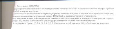 договор 2012 (9).jpg