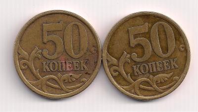 50-2007ма 001.jpg