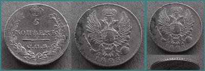 5-1823цфн.jpg