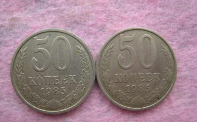 50 к 85 5.JPG