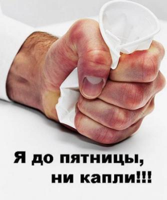 post-22515-133849383071_thumb.jpg